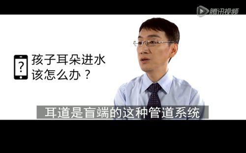 育儿名师崔玉涛育儿讲堂视频全集
